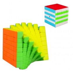 Cube 7x7 QiYi QiXingS